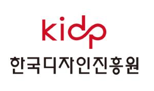 [로고] 한국디자인진흥원_300180
