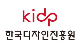 [로고] 한국디자인진흥원_330200