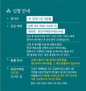 booktalk_choina_20200928_4