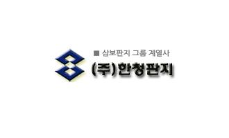 clients_Hanchungpangi