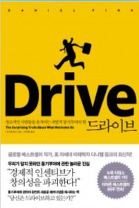 daniel pink_drive