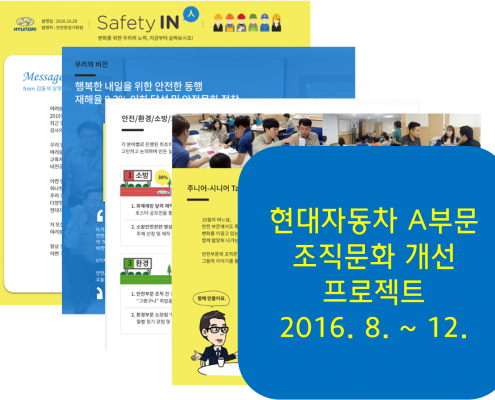 hmc-od-newsletter_20161025