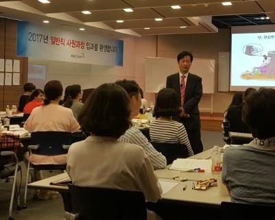 인삼공사_잡크래프팅_20170823 (1)