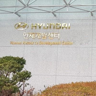 현대자동차_잡크래프팅_11_20180314