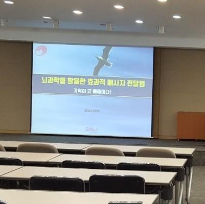 안국약품_영업특강_2_400_400_20180618