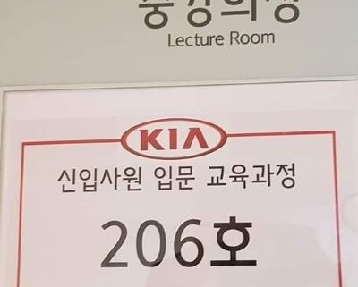 기아자동차_잡크래프팅_20190722_400_400