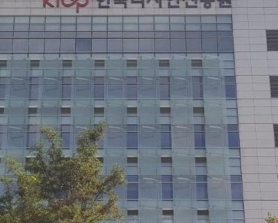 디자인진흥원_20190915_1_400_400