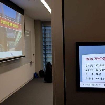 기아_신입사원_잡크래프팅_20191125_400_400