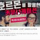 [DBR 291호] DBR tv_Main Cover page_1_400_400