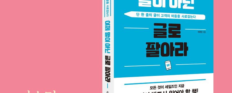 booktalk_choina_20200928_2_