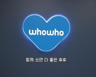 후후앤컴퍼니_세일즈글쓰기_20201222_400