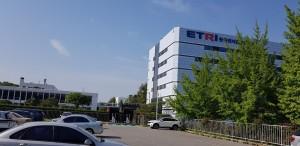 한국전자통신연구원_ETRI_전략과보고서_ 20210513