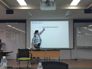 한국전자통신연구원_ETRI_전략과보고서_ 20210513_2