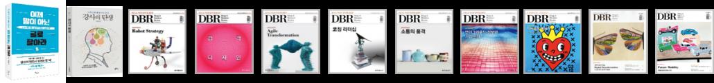 book_journal_seires_Lee su min_20210613